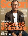 Safari 2020年12月号【電子書籍】