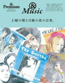 & Premium特別編集 土曜の朝と日曜の夜の音楽。【電子書籍】[ マガジンハウス ]
