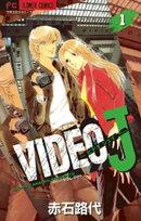 VIDEO J(1)