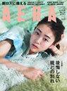 AERA 2017.7.10【電子書籍】