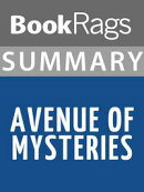 Summary & Study Guide: Avenue of Mysteries