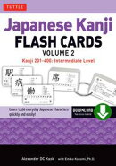 Japanese Kanji Flash Cards Ebook Volume 2