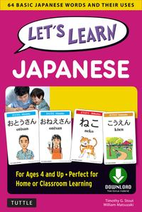 Let's Learn Japanese Ebook64 Basic Japanese Words and Their Uses (Downloadable Audio Included)【電子書籍】[ William Matsuzaki ]