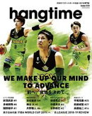 hangtime Issue.010