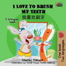 I Love to Brush My Teeth: English Chinese Bilingual Edition 我喜?刷牙