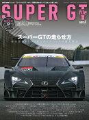AUTOSPORT特別編集 SUPER GT FILE Ver.3