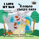 I Love My Dad Я люблю своего папу (Russian Kids Book)