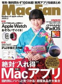 Mac Fan 2020年2月号【電子書籍】