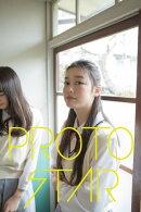 【お試し版】PROTO STAR 吉倉あおい vol.1