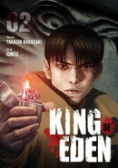 King of Eden, Vol. 2