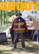 GO OUT 2013年6月号 Vol.44