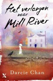 Het verlangen naar Mill River【電子書籍】[ Darcie Chan ]