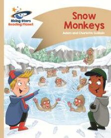 Reading Planet - Snow Monkeys - Gold: Comet Street Kids ePub【電子書籍】[ Adam Guillain ]