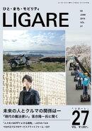 LIGARE vol.27