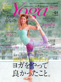 Fight&Life(ファイト&ライフ) 2017年4月号増刊 Yoga&Fitness【電子書籍】