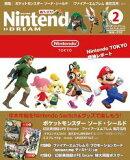 Nintendo DREAM 2020年2月号