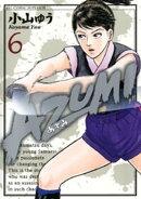 AZUMIーあずみー(6)