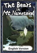 The Bears in Mt. Nametoko 【English/Japanese versions】