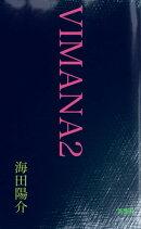VIMANA2