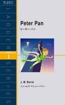 Peter Pan ピーター・パン