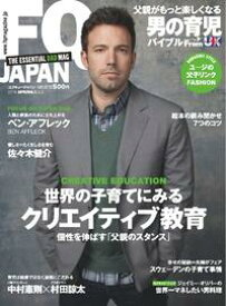 FQ JAPAN 2016 SPRING ISSUE2016 SPRING ISSUE【電子書籍】