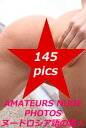 AMATEURS NUDE PHOTOS ヌードロシア語の素人145 NAKED PICS ヌードプッシーガールズ【電子書籍】[ Anna Fox ]