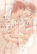 OFF AIR 〜イエスかノーか半分か〜