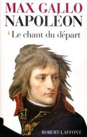 Napol?on - Tome 1Le chant du d?part【電子書籍】[ Max GALLO ]