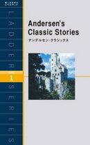 Andersens Classic Stories アンデルセン・クラシックス
