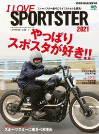 I LOVE SPORTSTER 2021【電子書籍】[ CLUB HARLEY編集部 ]