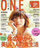 ONE July 2012 No.4