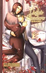 Light Shadowー白衣の花嫁ー