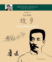 """Lu Xun """"Hometown"""" - ?迅《故?》in simplified and traditional Chinese, with pinyin and other useful information for self-study【電子書籍】[ Lu Xun ]"""