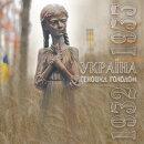 Геноцид голодом/ Україна 1932-1933