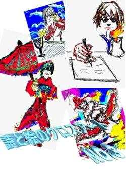 詩と絵のクロスアート3