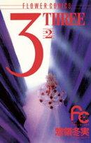 3(THREE)(2)