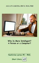 Who Is More Intelligent? A Person or a Computer?