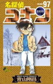 名探偵コナン(97)【電子書籍】[ 青山剛昌 ]