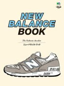 別冊2nd Vol.20 NEW BALANCE BOOK