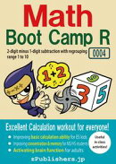 Math Boot Camp RE 0004-001 / 2-digit minus 1-digit subtraction with regrouping : range 1 to 10