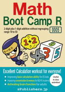 Math Boot Camp RE 0005-001 / 2-digit plus 1-digit addition without regrouping : range 10 to 50