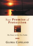 Your Promise of Protection