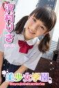 美少女学園 沢村りさ Part.60(Ver1.1)【電子書籍】[ 沢村りさ ]