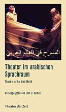 Theater im arabischen Sprachraum