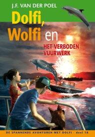 Dolfi, Wolfi en het verboden vuurwerk【電子書籍】[ J.F. van der Poel ]
