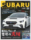 SUBARU MAGAZINE vol.29