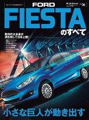 ニューモデル速報 インポート Vol.36 フォード・フィエスタのすべて