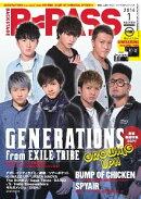 B・PASS  (バックステージ・パス) 2014年1月号