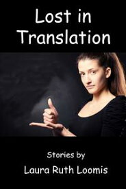 Lost in Translation【電子書籍】[ Laura Ruth Loomis ]