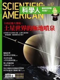 科學人第83期/2009年1月號【電子書籍】[ 科學人編輯群 ]